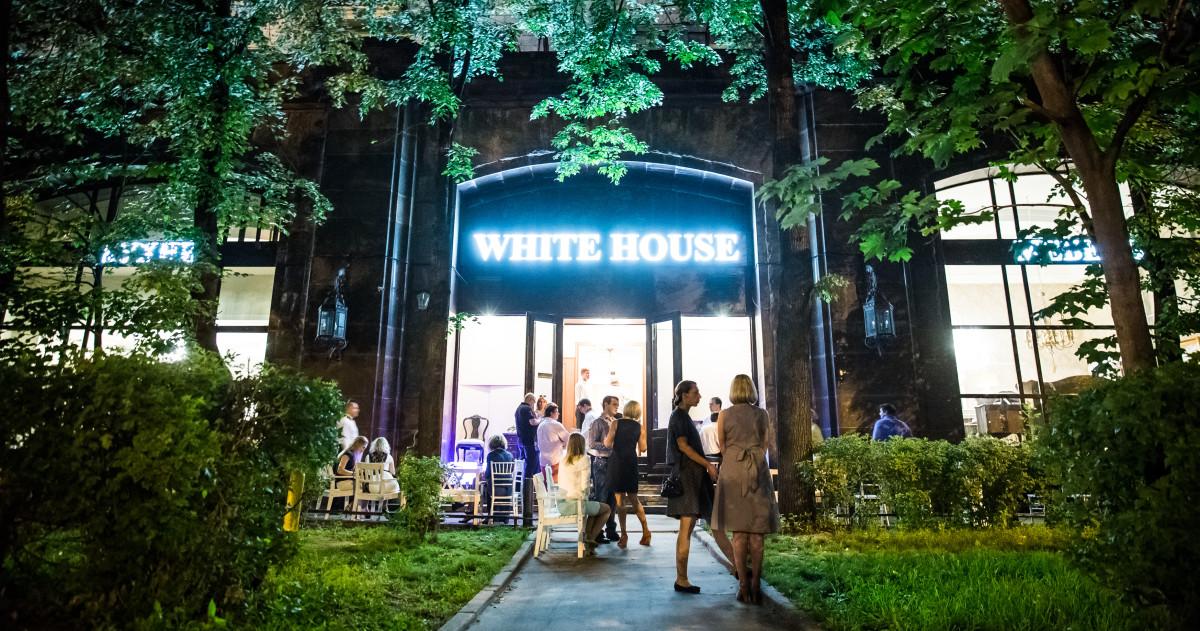 Открытие салона White House на Котельнической набережной
