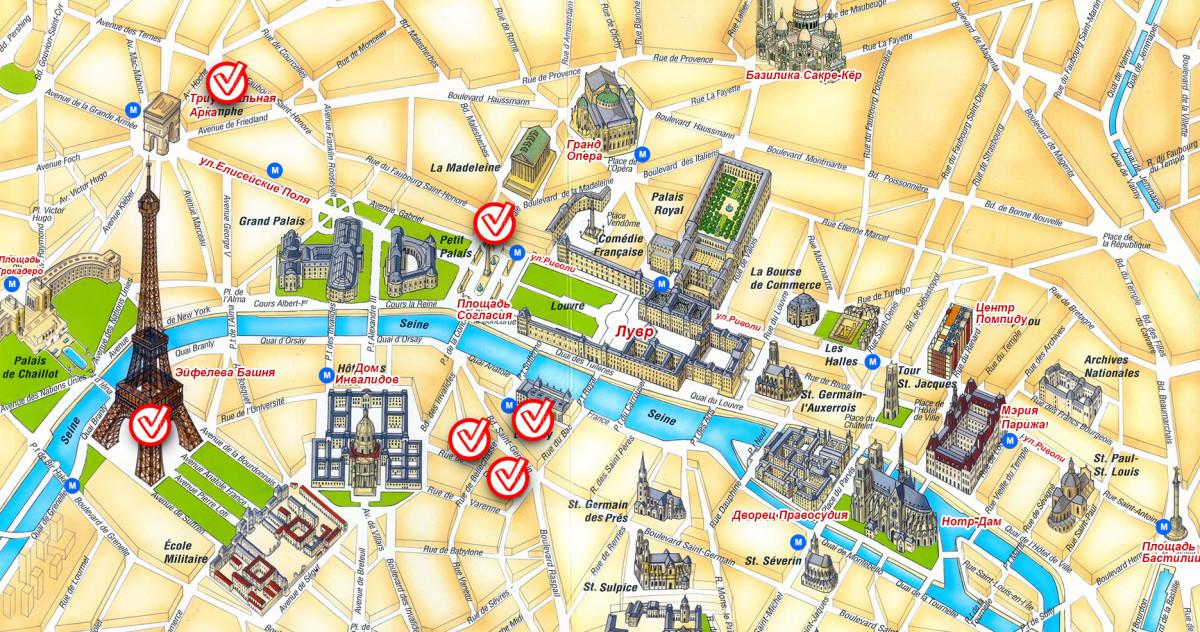 6 культовых мест дизайна, которые посетила редакция Roomble.com в Париже
