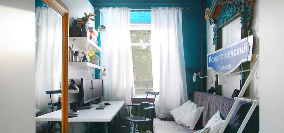 Как обустроить одну комнату так, чтобы в ней было всё