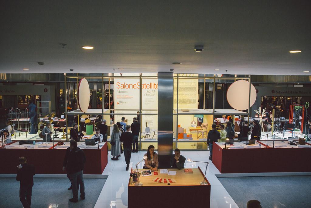 Salone del Mobile.Milano Moscow пройдёт с 9 по 12 октября