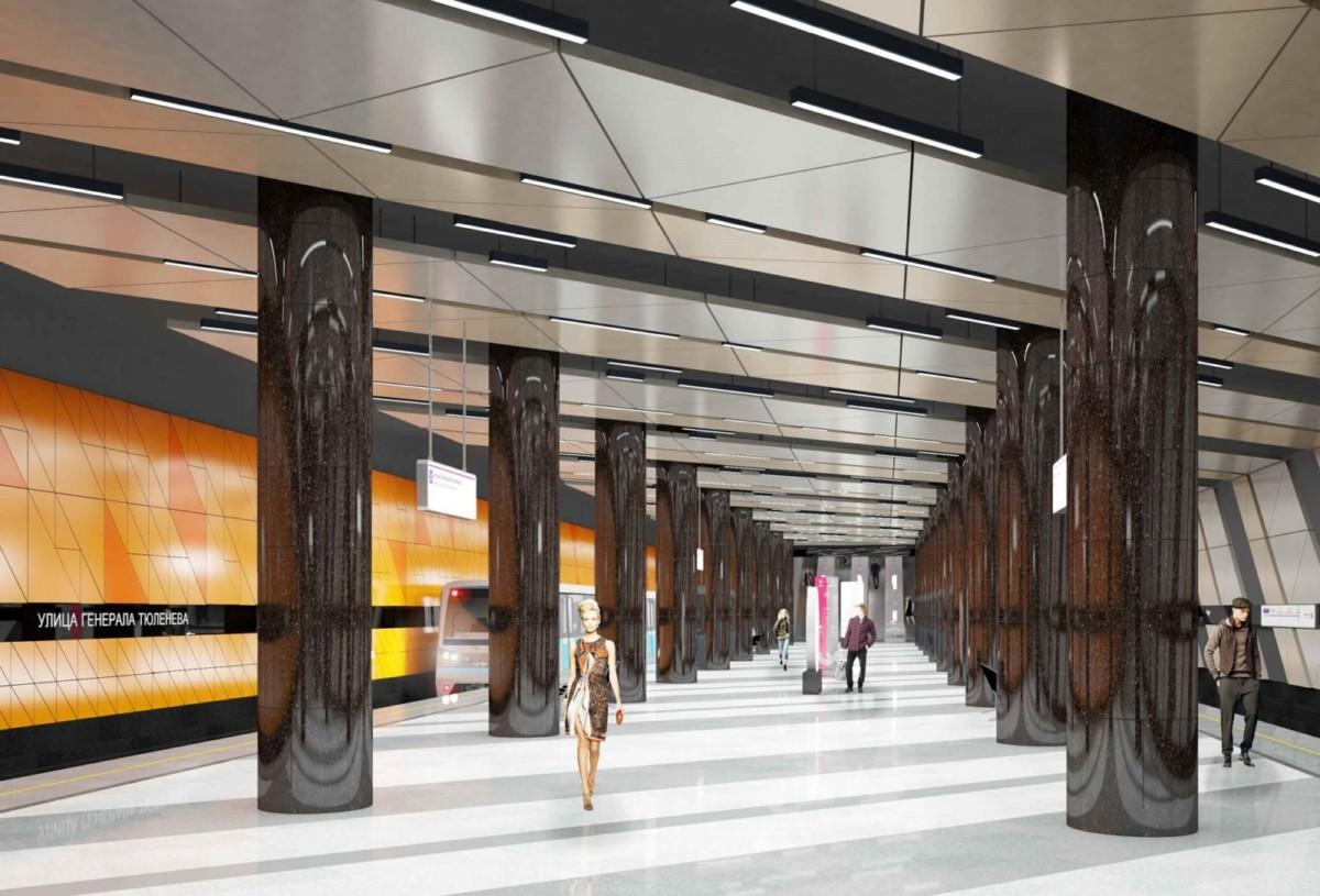 Станцию метро «Улица Генерала Тюленева» оформят современно