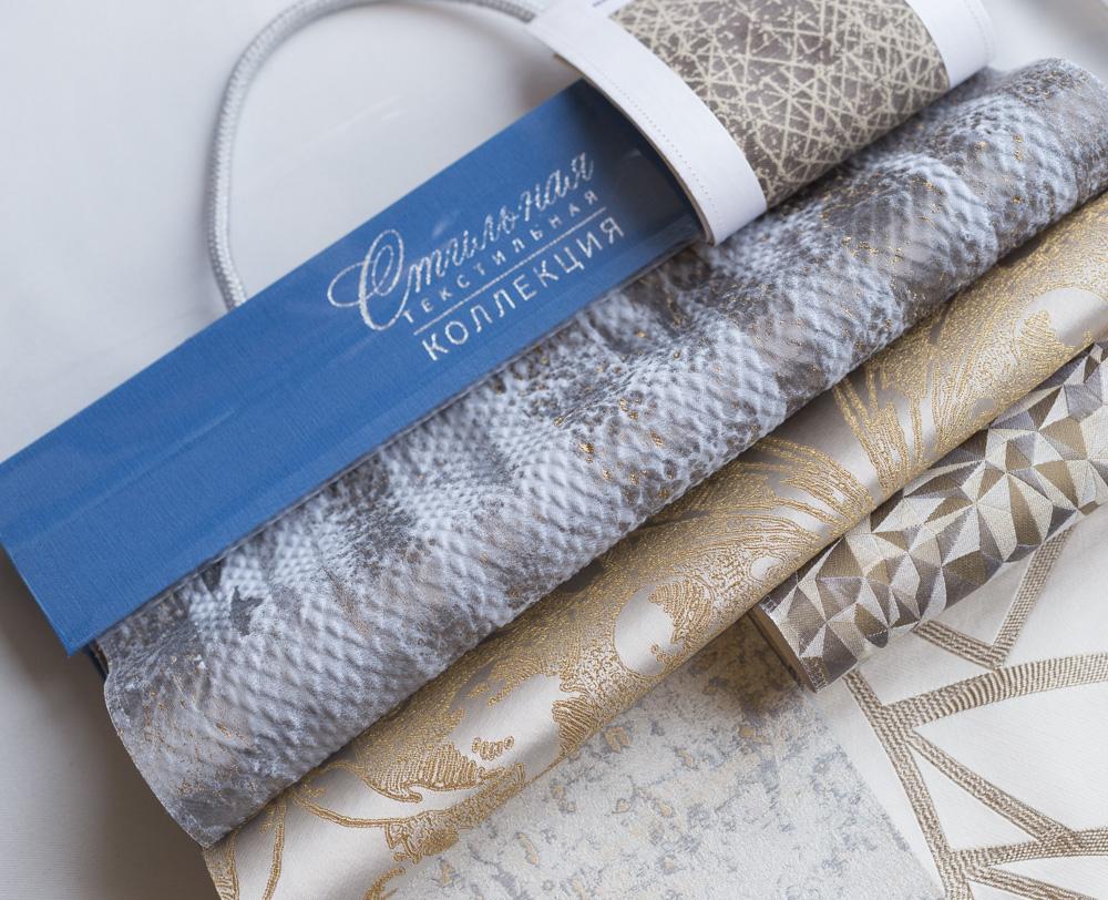 Компания «Стильные-текстильные» представила коллекцию доступных дизайнерских тканей