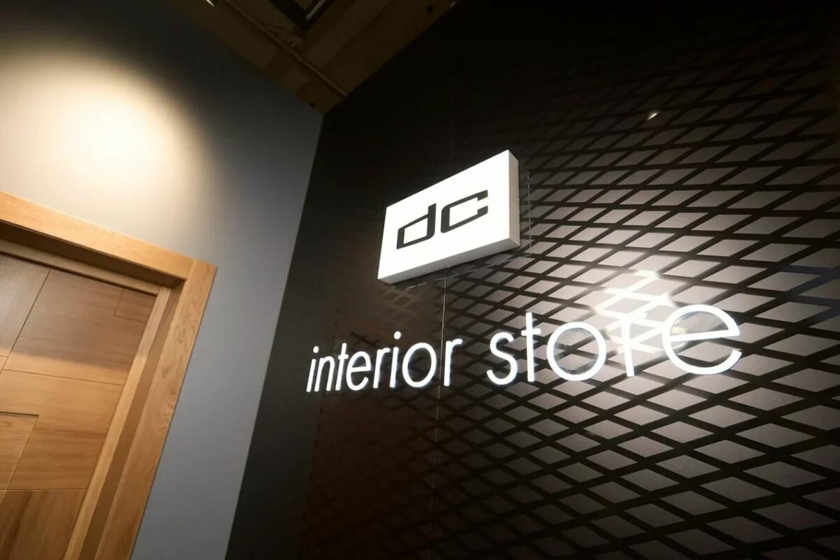 DC Interior Store предлагает небанальные варианты дизайна входных дверей